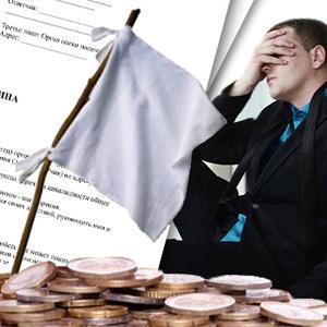 3.7 О банкротстве микрофинансовых организаций