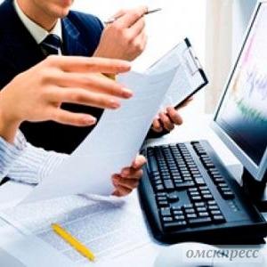 3.1/1 Контрактная система закупок товаров, работ и услуг для государственных и муниципальных нужд